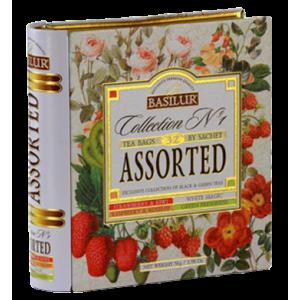 Basilur колекция Книга №1 зелен и черен чай 32 бр
